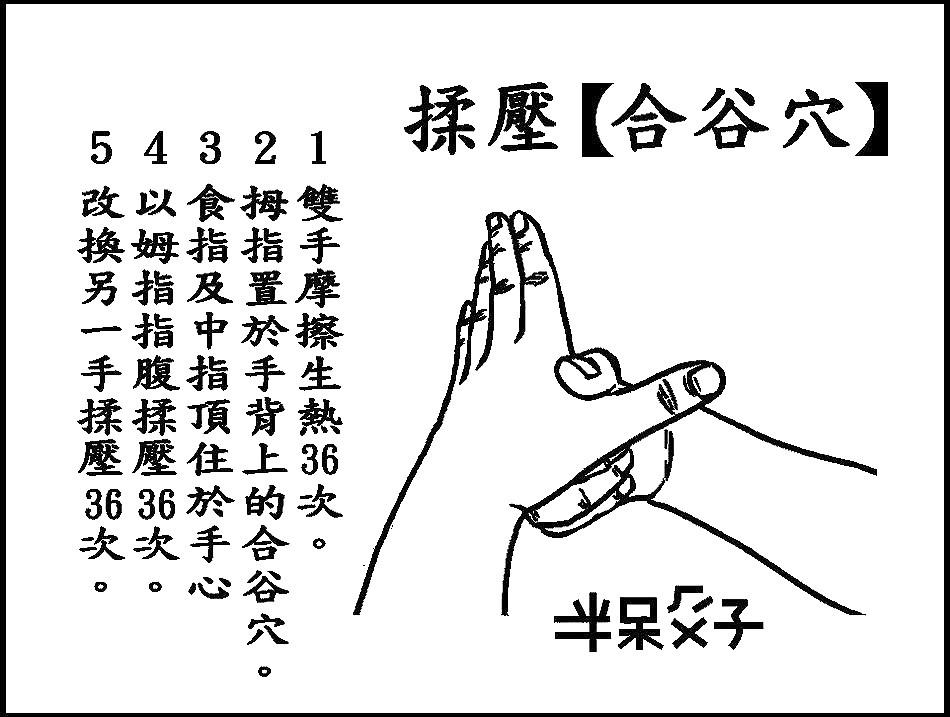 A9-1.jpg