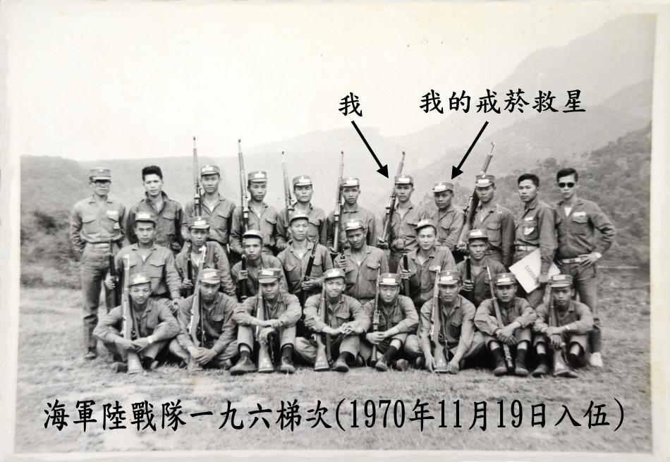 陸戰隊-1A.jpg