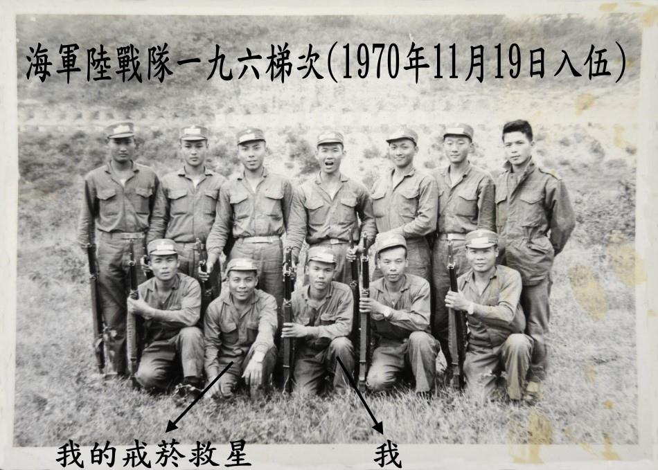 陸戰隊-2A.jpg