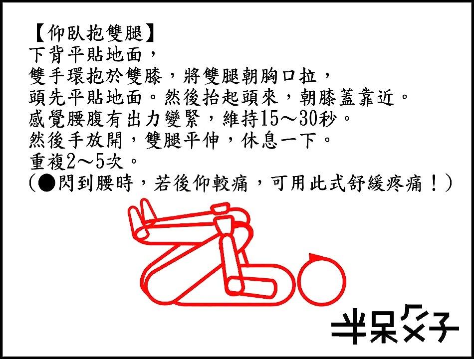 ●仰-2-B.jpg