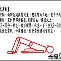 ●仰-4-B.jpg