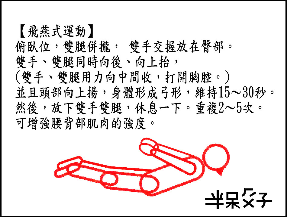 ●俯-3-B.jpg