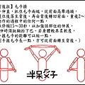●3-2-前後合併-B.jpg