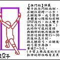 ●4-1-推門框●-B.jpg