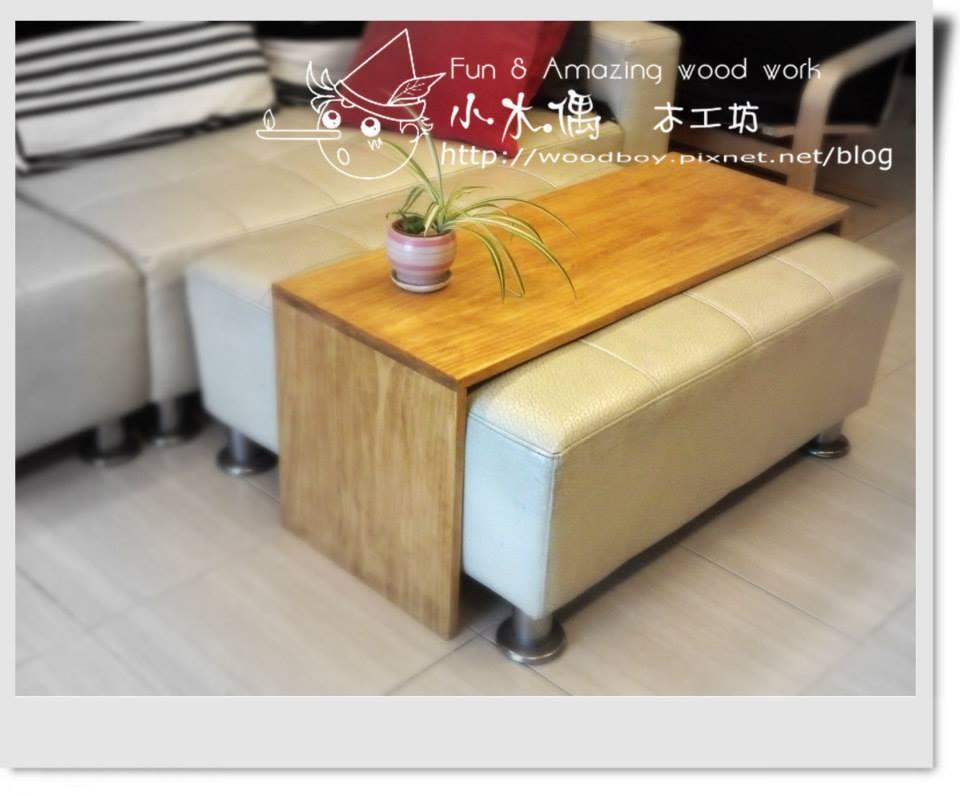 ㄇ型沙發桌~~實際使用~2