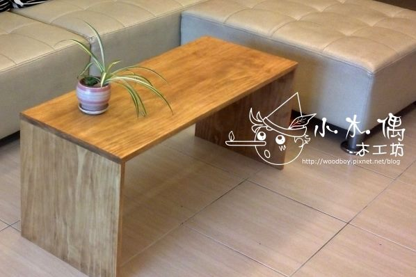 ㄇ型沙發桌~~實際使用~3
