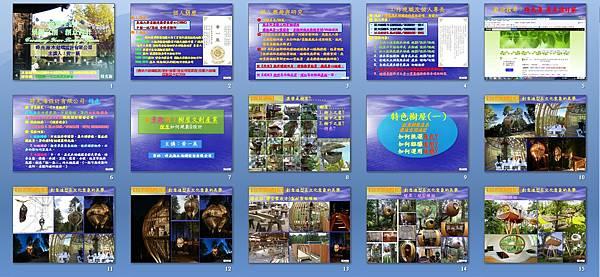 樹屋簡報內容 1-01.jpg