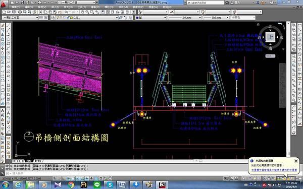 三地門吊橋5-07.jpg