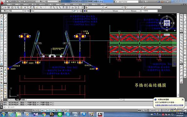 三地門吊橋5-08.jpg