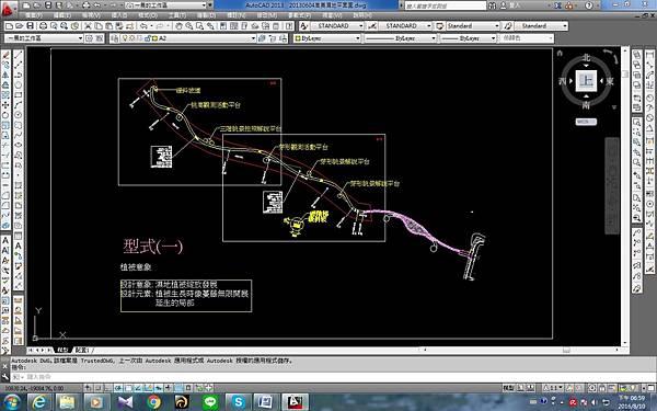 高美濕地CAD提案1-01.jpg