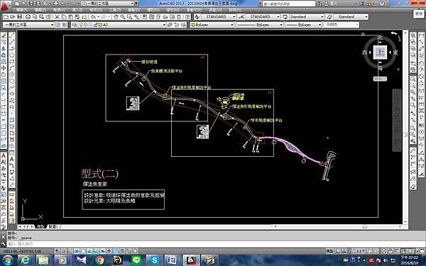 高美濕地CAD提案2-01.jpg