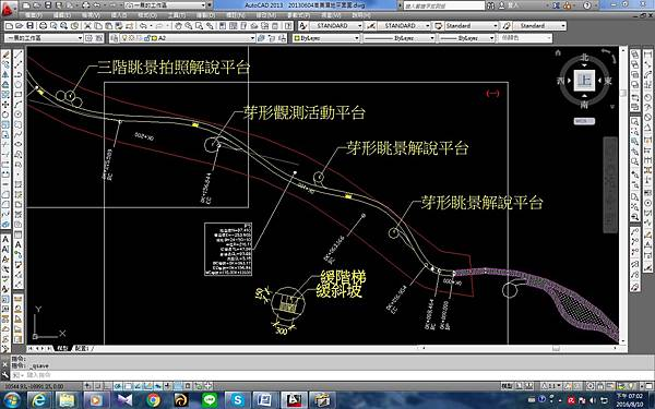 高美濕地CAD提案1-03.jpg