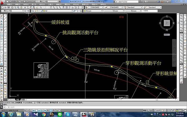 高美濕地CAD提案1-02.jpg