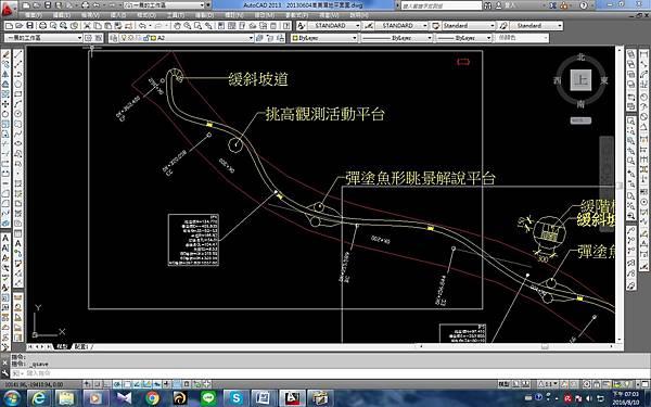 高美濕地CAD提案2-02.jpg