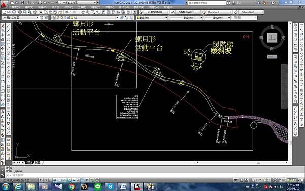 高美濕地CAD提案3-03.jpg