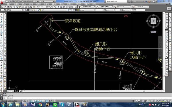 高美濕地CAD提案3-02.jpg