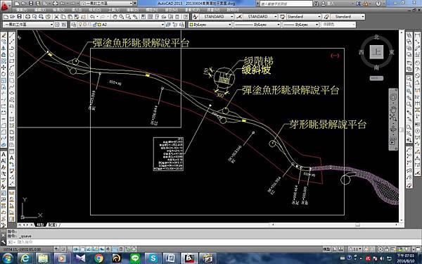 高美濕地CAD提案2-03.jpg