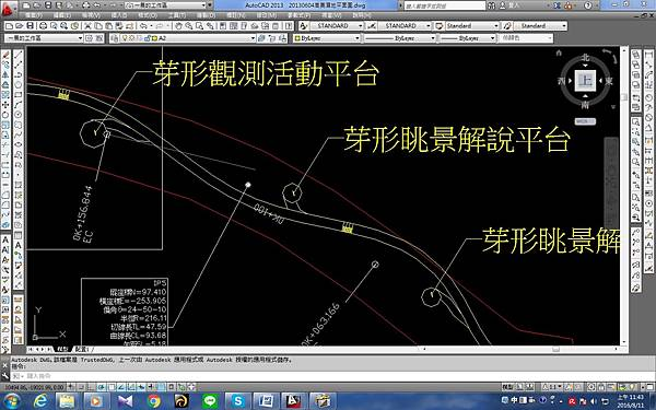 高美濕地CAD提案1-04.jpg