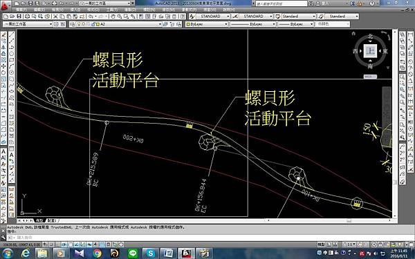 高美濕地CAD提案3-04.jpg