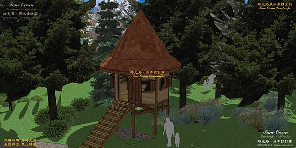城堡樹屋 (方型 圓形)  (加背景))20170329  圓型 2-02.jpg