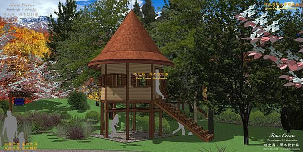 城堡樹屋 (方型 圓形)  (加背景))20170329  圓型 2-06.jpg