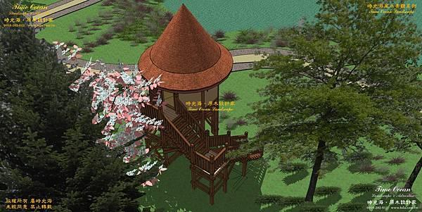 TH-802樹屋  景觀地形用  (架高450)單座 1-10.jpg