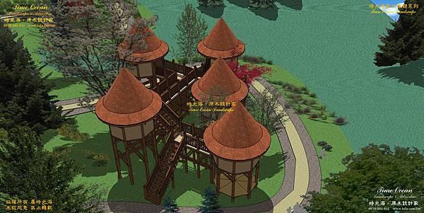 TH-802樹屋  景觀地形用  (架高450)單座 5--31.jpg