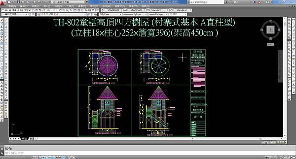 TH-802童話八角圓高頂 樹屋(立柱18×柱心252×簷寬396)(架高450cm ).jpg