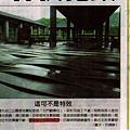 人造合成板--石門觀景台001.jpg