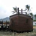 小港船型平台07.jpg