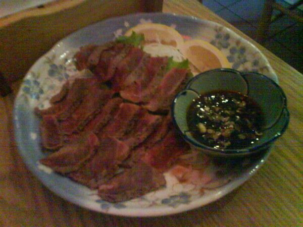 壽司青木 / Beef Tataki