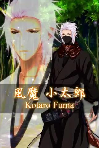 風魔小太郎 Fuma Kotaro