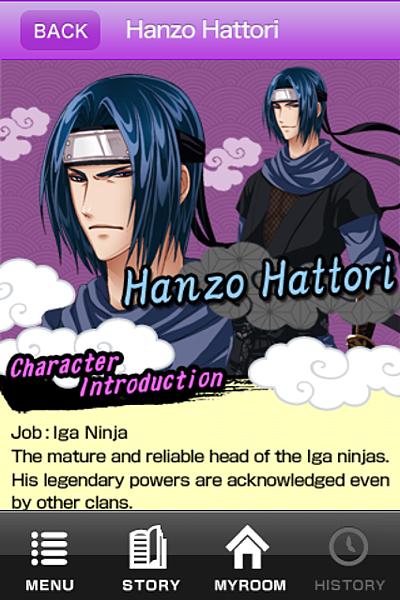 服部半藏 Hanzo Hattori