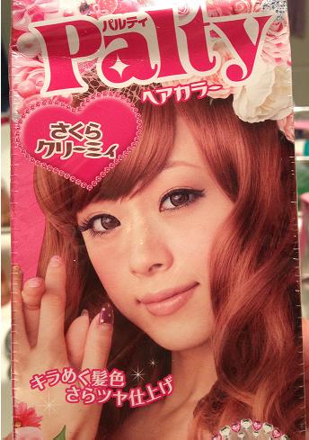 PALTY sakura creamy