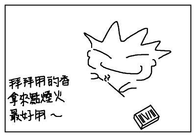 firecracker2.jpg
