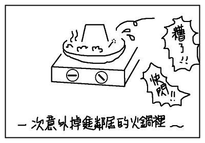 firecracker4.jpg