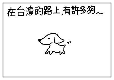 dog&cat1.jpg