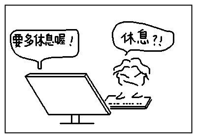 rest1.jpg