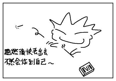 firecracker3.jpg