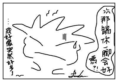 angry4.jpg