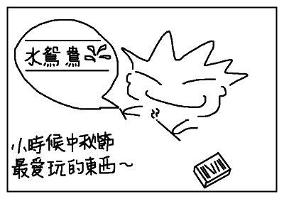 firecracker1.jpg