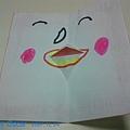 Scary mouth pop-up by Oscar