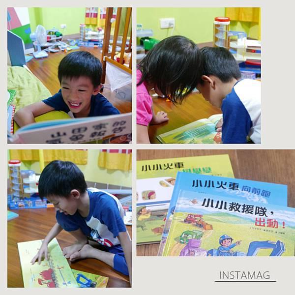 不一樣的親子共讀