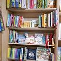 The Highland Bookshop-3/8