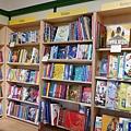 The Highland Bookshop-6/8