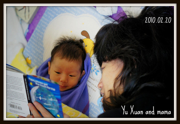 Yu Xuan & mama.jpg