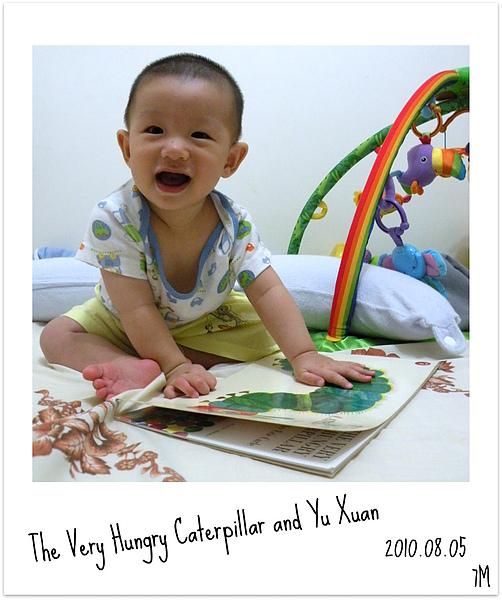 Yu Xuan & Caterpillar