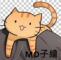 卷二貓.png