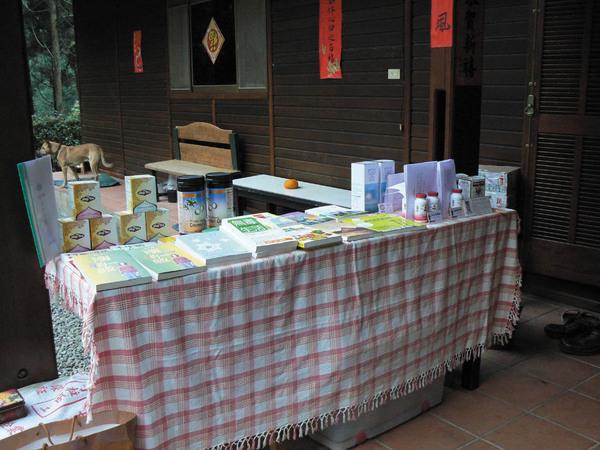 南庄淨食營現場的書籍及相關保健產品展售