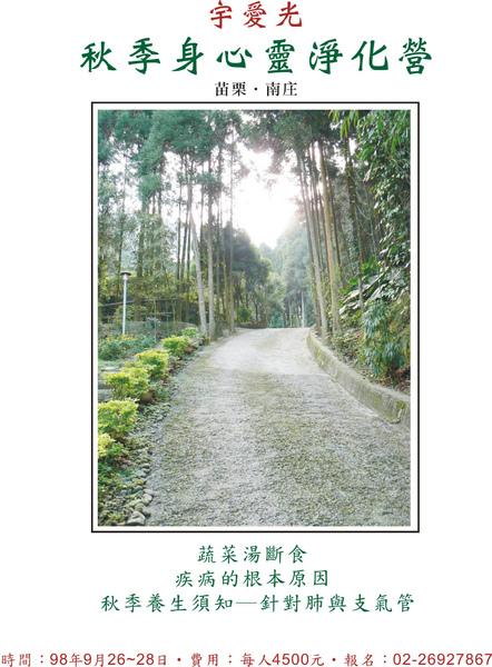 海報9808028-1.jpg